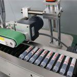 Pahalang Awtomatikong Injection Vial Labeling Machine
