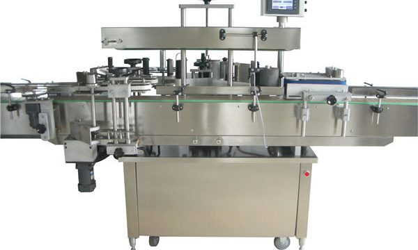 Buong Awtomatikong Round Bottle Labeling Machine