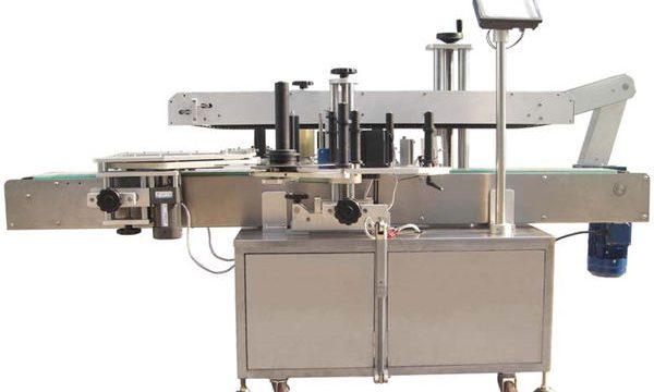 Awtomatikong High Speed Vials Labeling Machine
